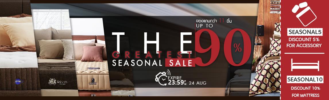 The Greatest Seasonal Sale 2018