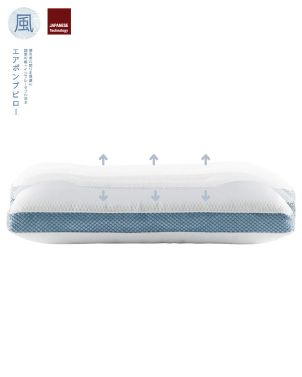 Lotus Air-pump Pillow