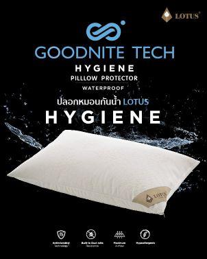 Lotus Waterproof Pillow Protector – HYGIENE