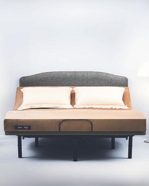 Adjustable Bed - Midas Wave