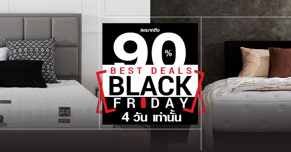 Black Friday - ลดเพิ่มอีก 15% กับสินค้าทุกชิ้น 4วันเท่านั้น