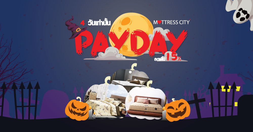 Halloween Pay Day - ลด On top เพิ่มอีก 15%