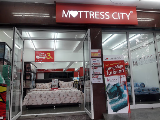 Mattress City - Rama II