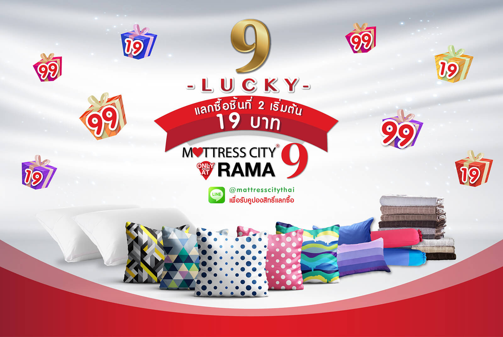 Mattress City Rama 9 - Lucky 9 Promotion