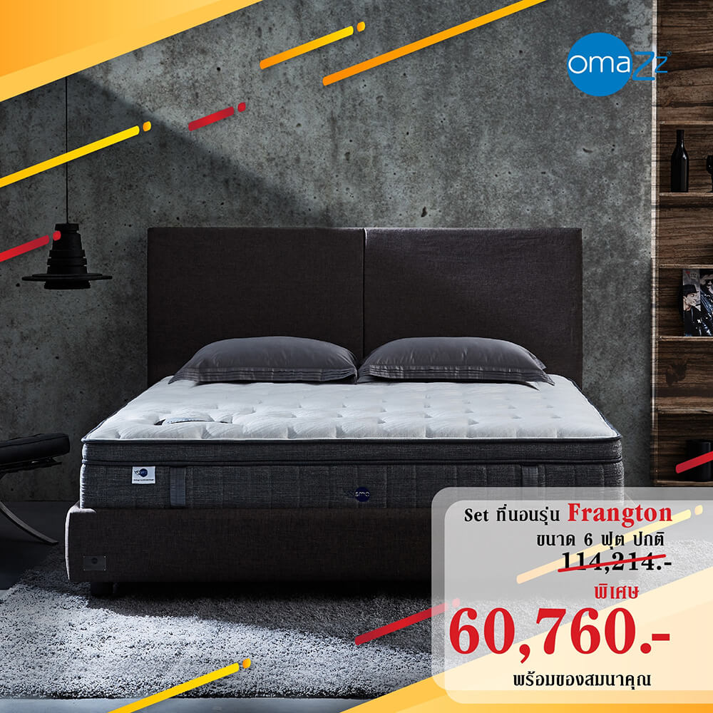 Mattress City Rama 9 - Mid Year Sale Promotion