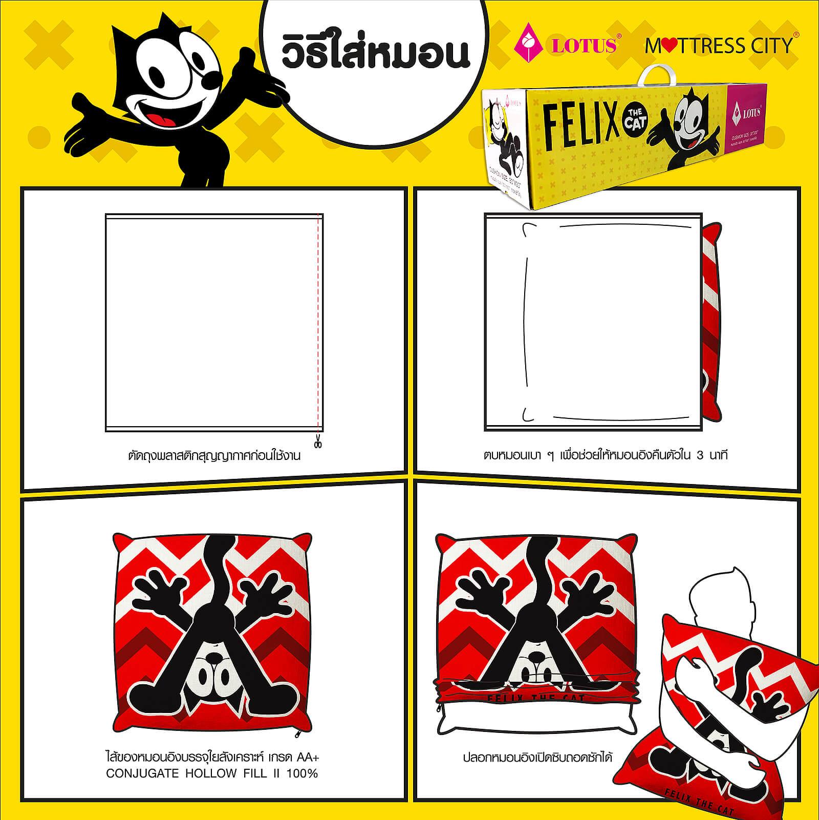 Lotus Cushions Pop-art Cartoon Felix The Cat FC 12