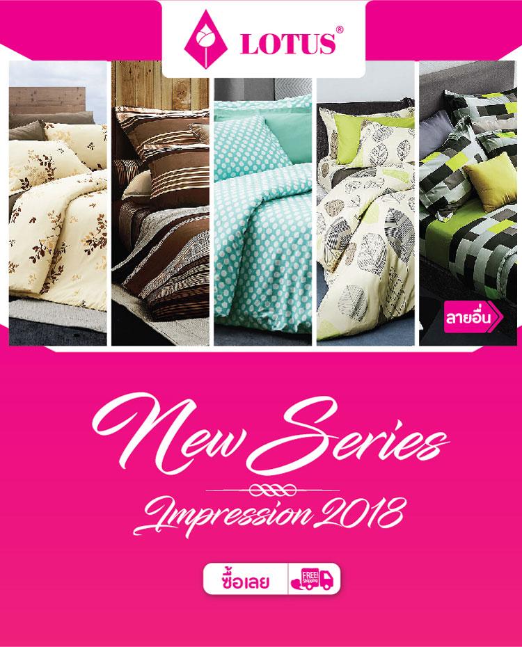 Lotus Impression Print 2018 - Mattress City
