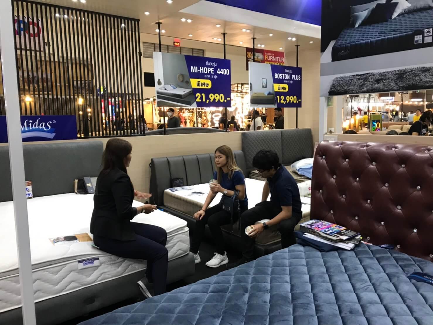 Mattress City ร่วมจัดรายการในงาน Bangkok Expo 2019