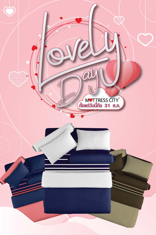 Lovely Day - ชุดผ้าปูที่นอน Lovely ลดพิเศษ