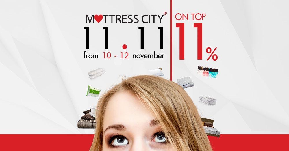 11.11 ลด on Top เพิ่มอีก 11%