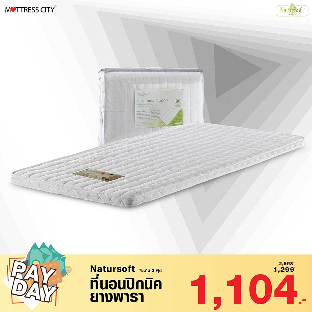 PAYDAY - ลด On top เพิ่มอีก 15%