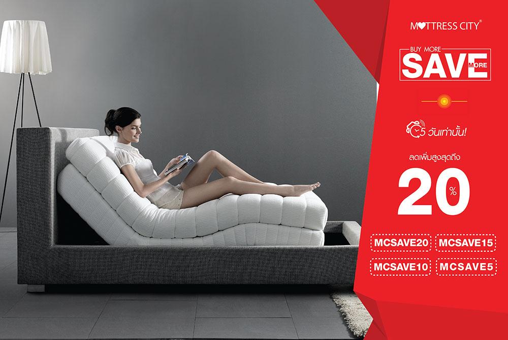 โปรโมชั่นที่นอน BUY MORE SAVE MORE - ลดสูงสุด 20% จัดส่งฟรีทั่วประเทศไทย