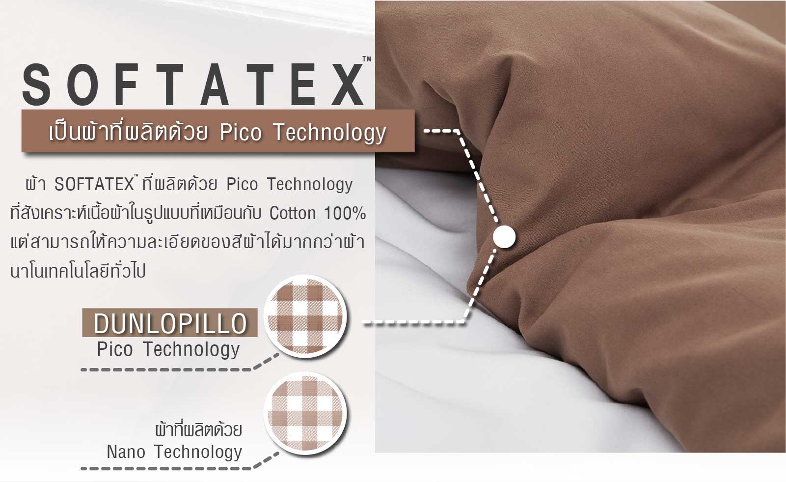 Dunlopillo รุ่น Solid ชุดผ้าปูที่นอน DL-CoL-CARAMEL