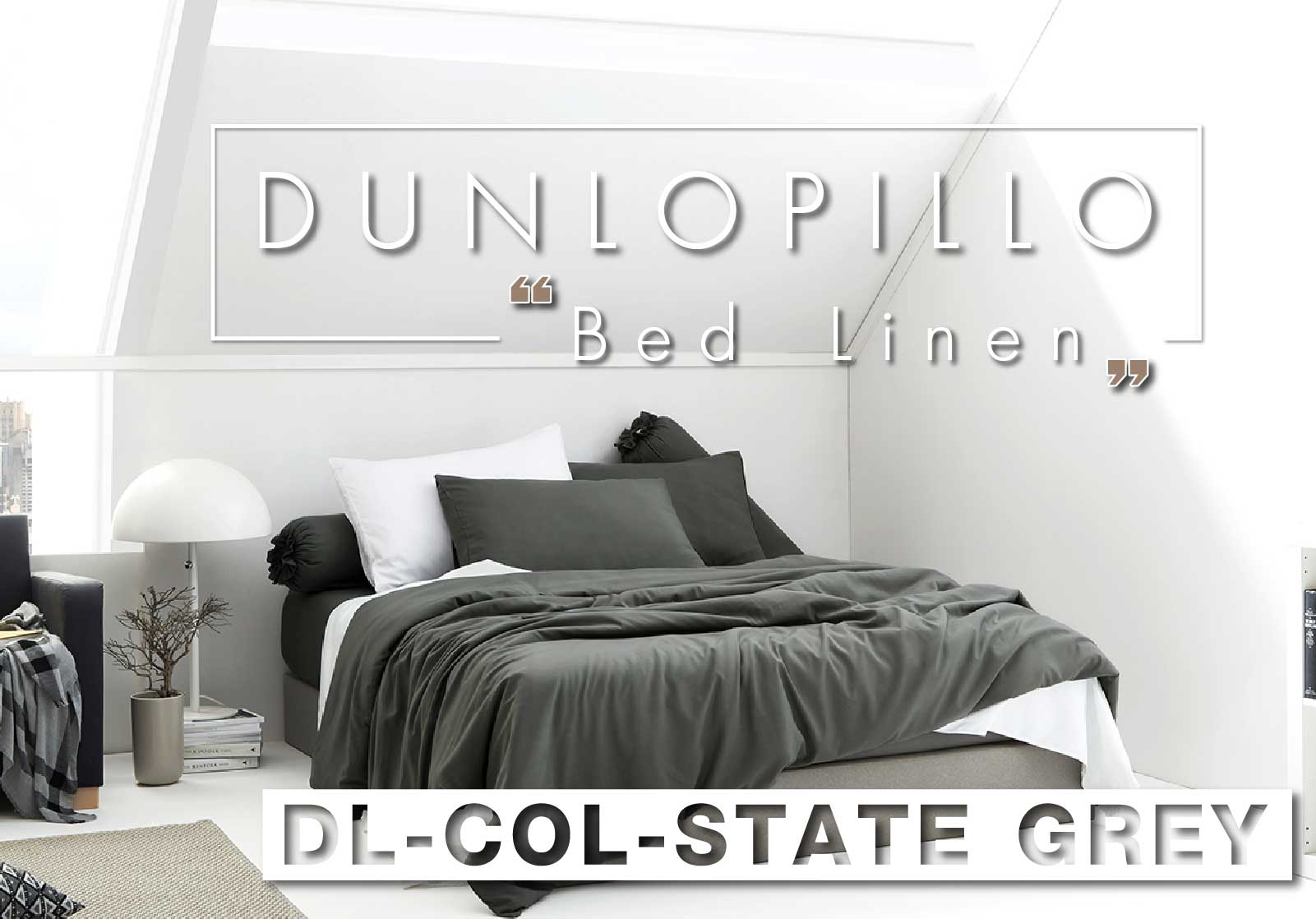Dunlopillo รุ่น Solid ชุดผ้าปูที่นอน DL-CoL-SLATE-GREY