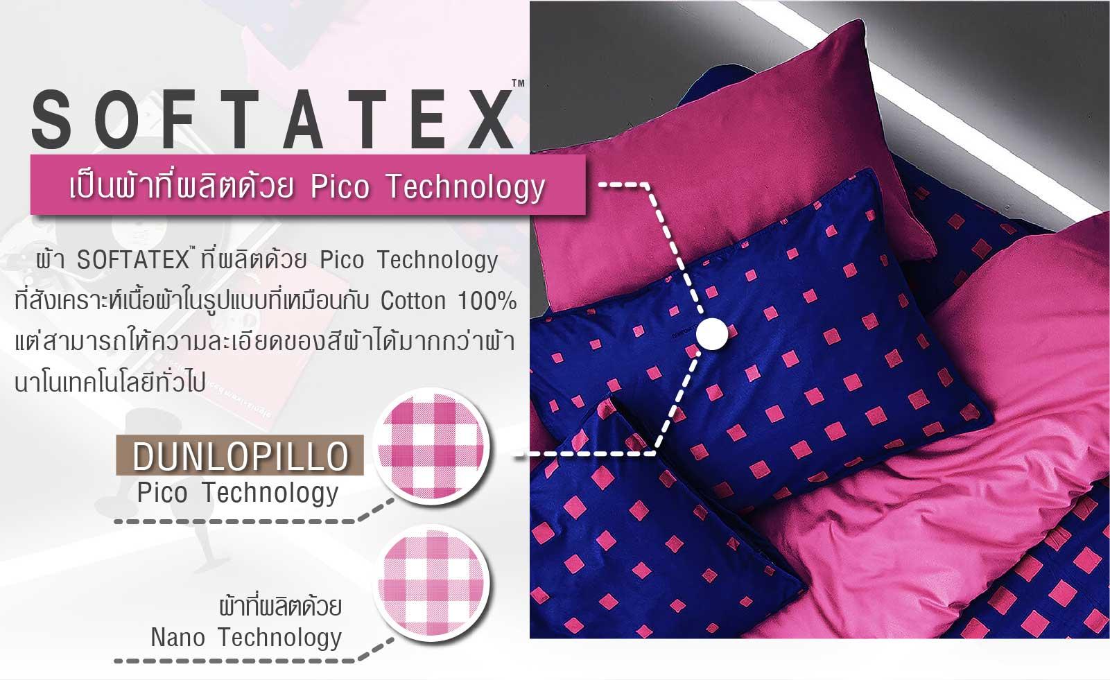 Dunlopillo รุ่น Stella ชุดผ้าปูที่นอน DL-SeXY-PINK-S