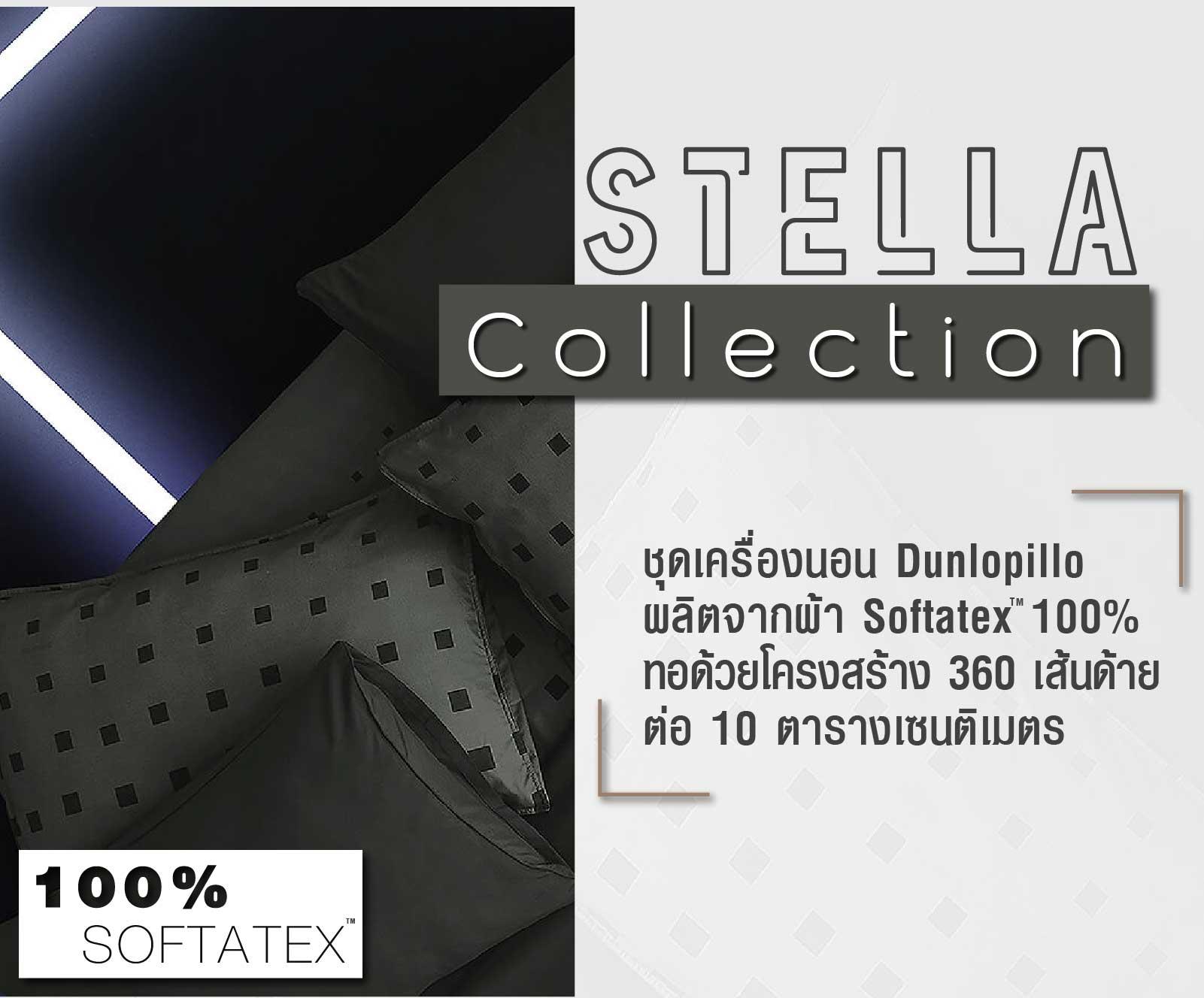 Dunlopillo รุ่น Stella ชุดผ้าปูที่นอน DL-SlATE-GREY-S