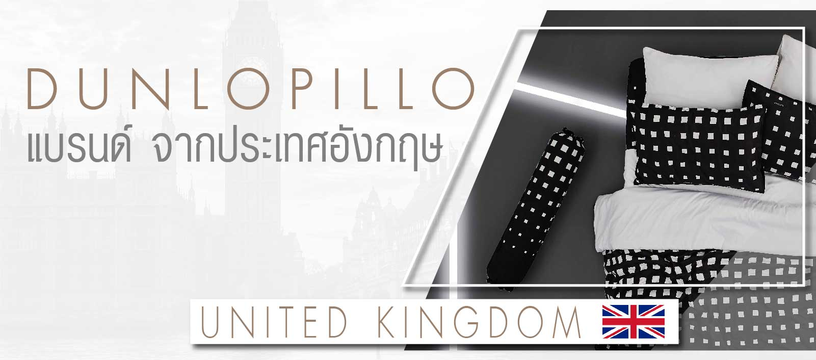 Dunlopillo รุ่น Stella ชุดผ้าปูที่นอน DL-WhITE-S
