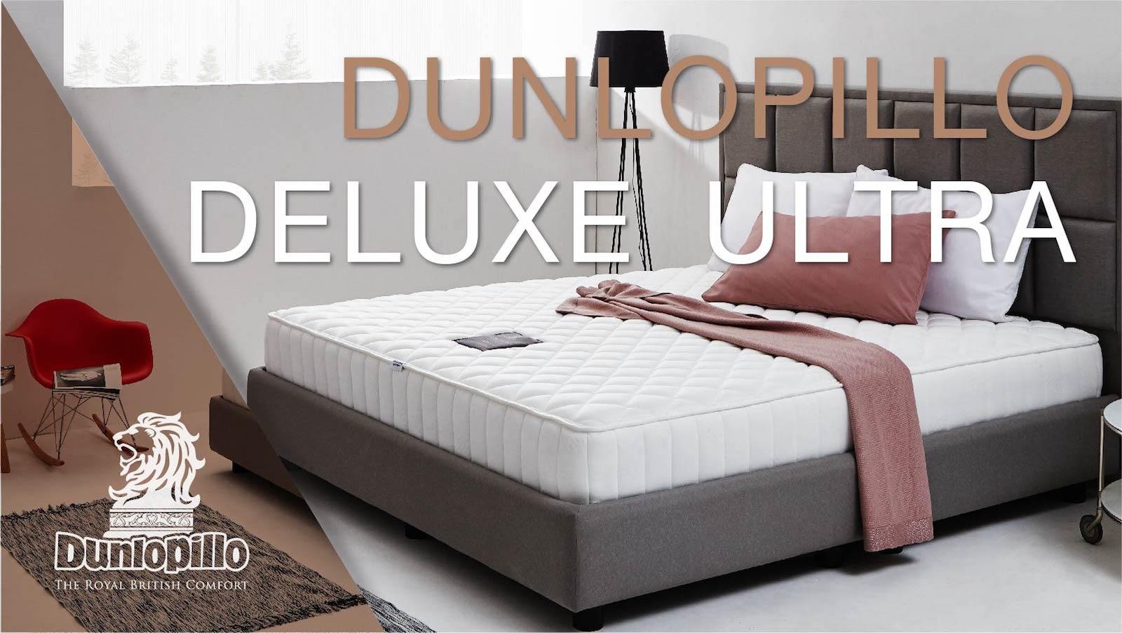 ที่นอน Dunlopillo รุ่น Deluxe Ultra