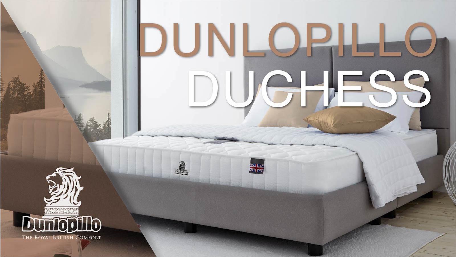 ที่นอน Dunlopillo รุ่น Duchess