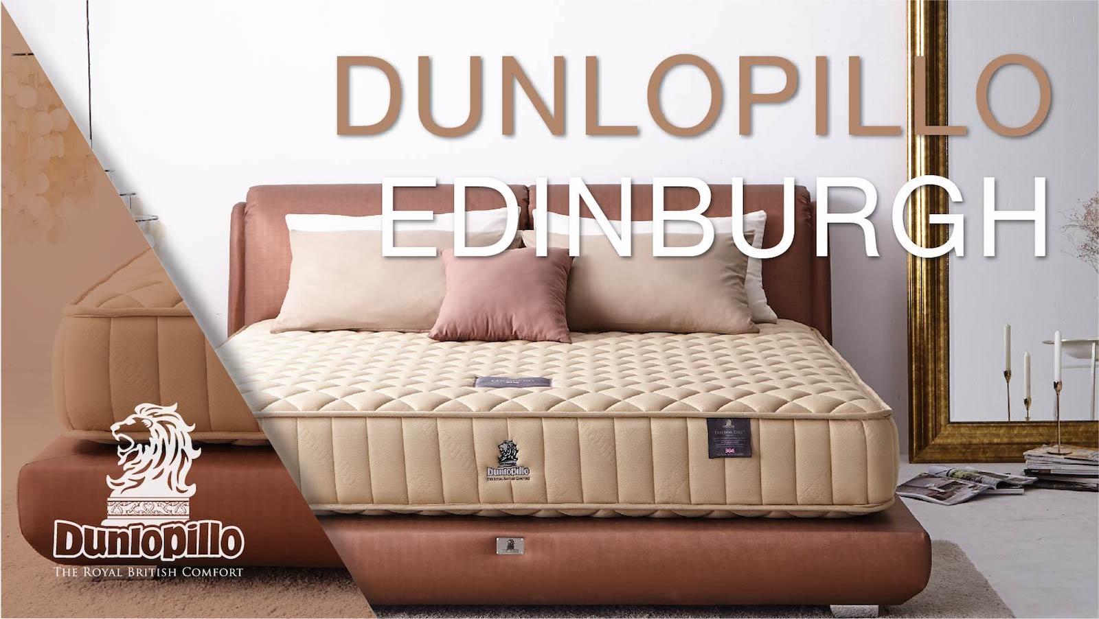 ที่นอน Dunlopillo รุ่น Edinburgh