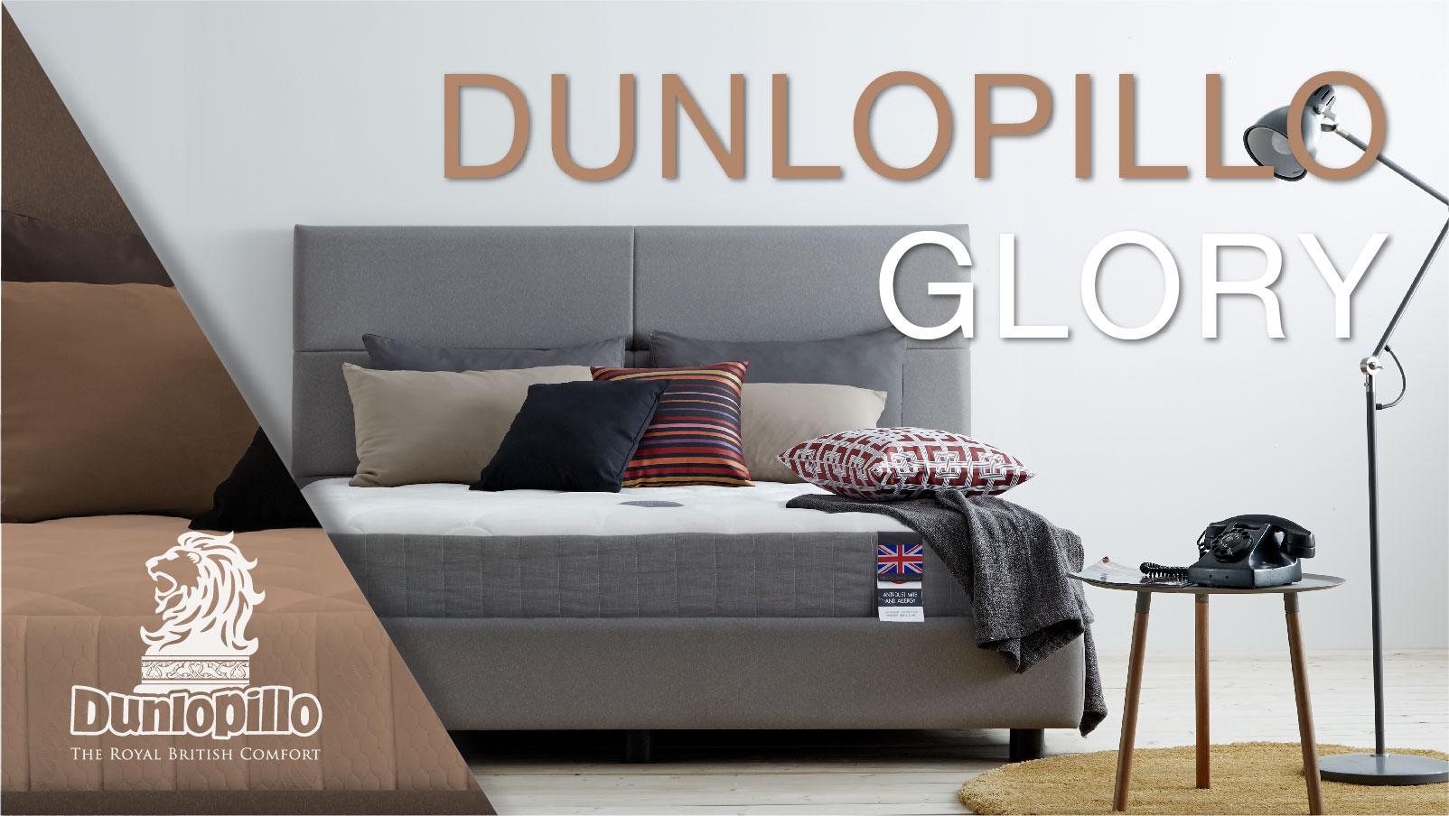 ที่นอน Dunlopillo รุ่น Glory
