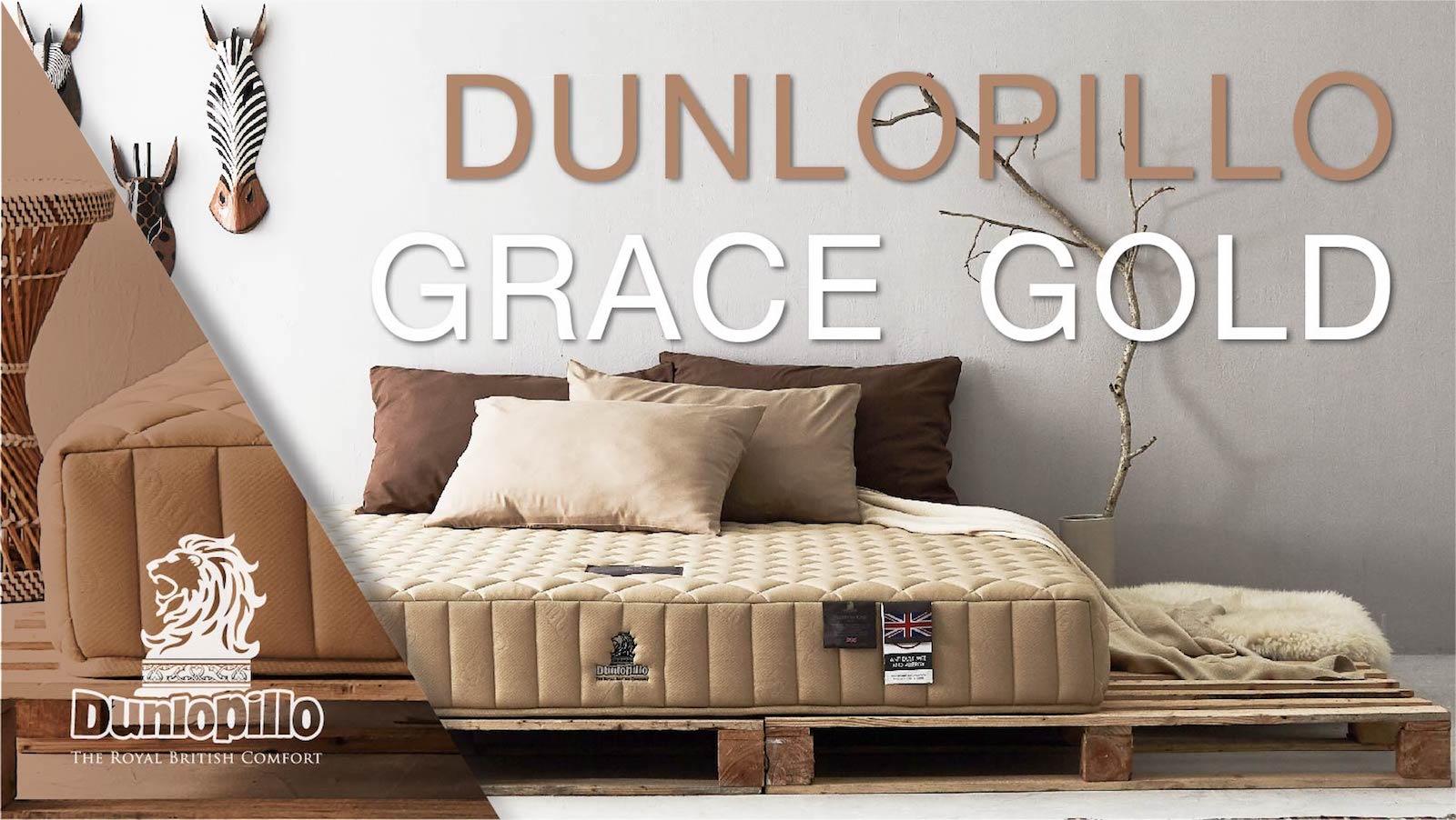 ที่นอน Dunlopillo รุ่น Grace Gold
