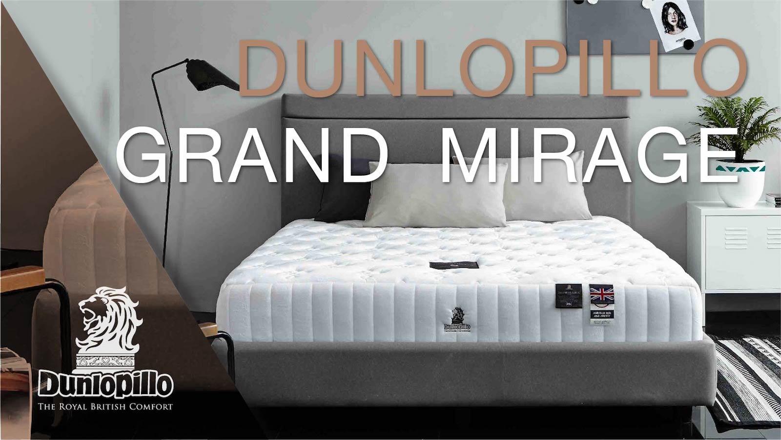 ที่นอน Dunlopillo รุ่น Grand Mirage