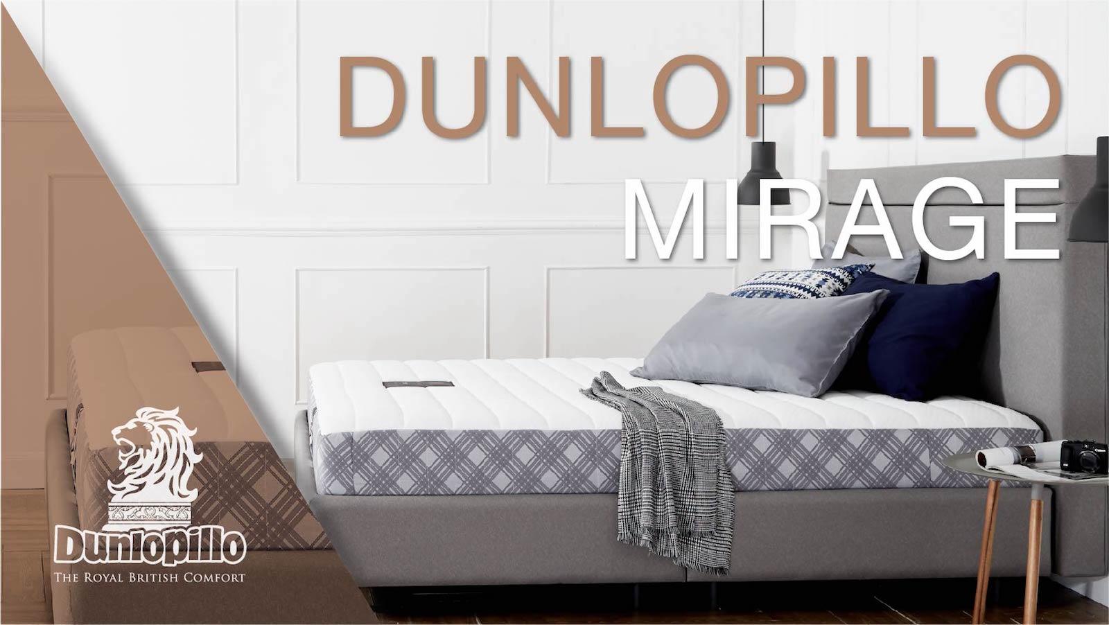 ที่นอน Dunlopillo รุ่น Mirage