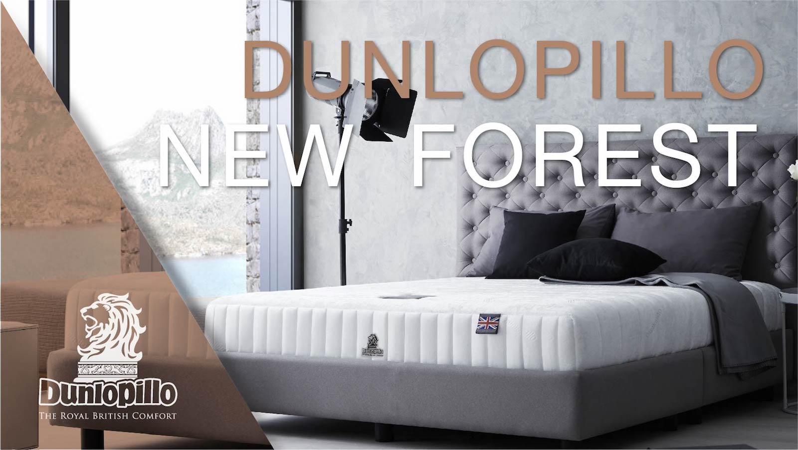ที่นอน Dunlopillo รุ่น New Forest