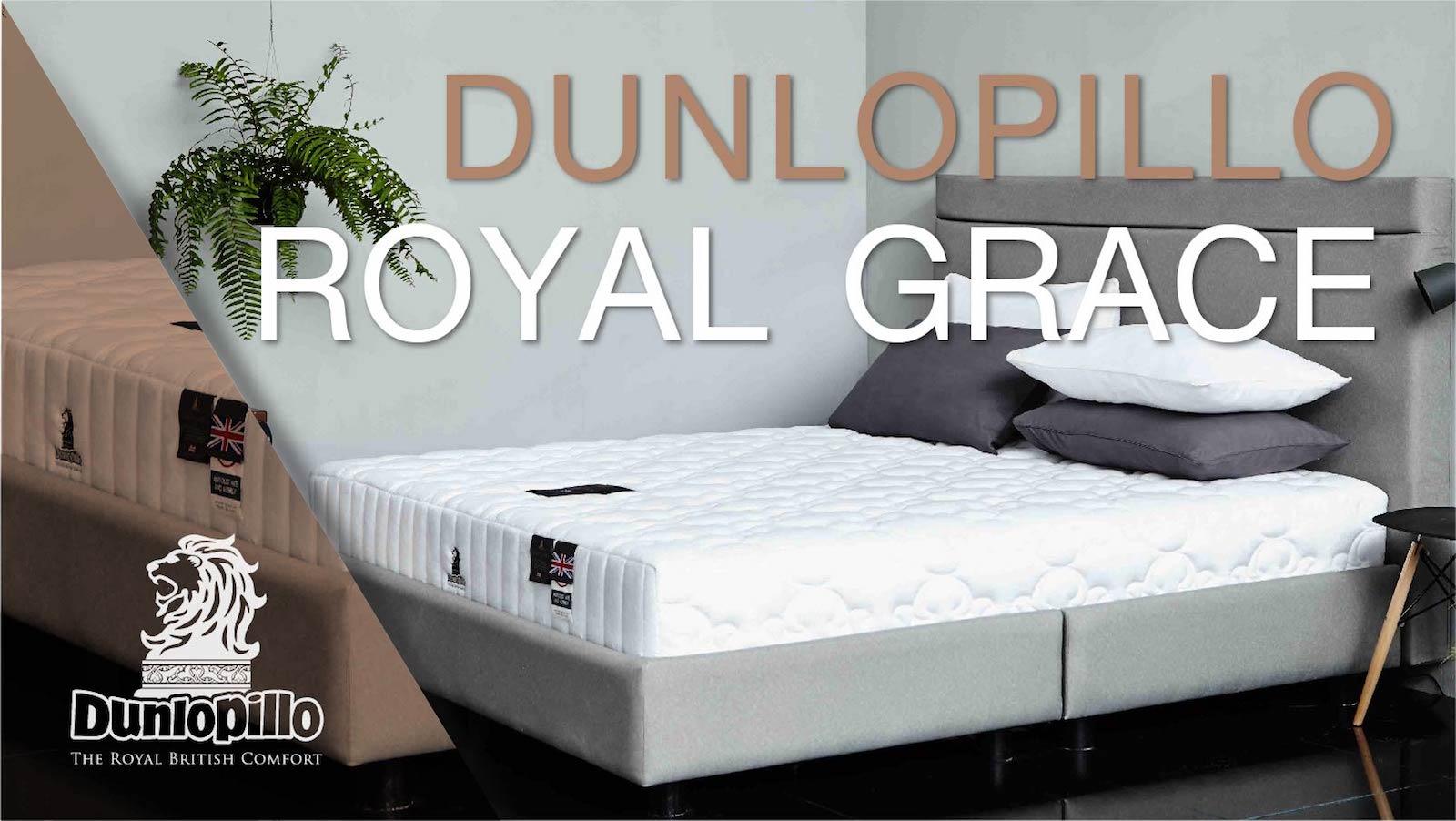ที่นอน Dunlopillo รุ่น Royal Grace