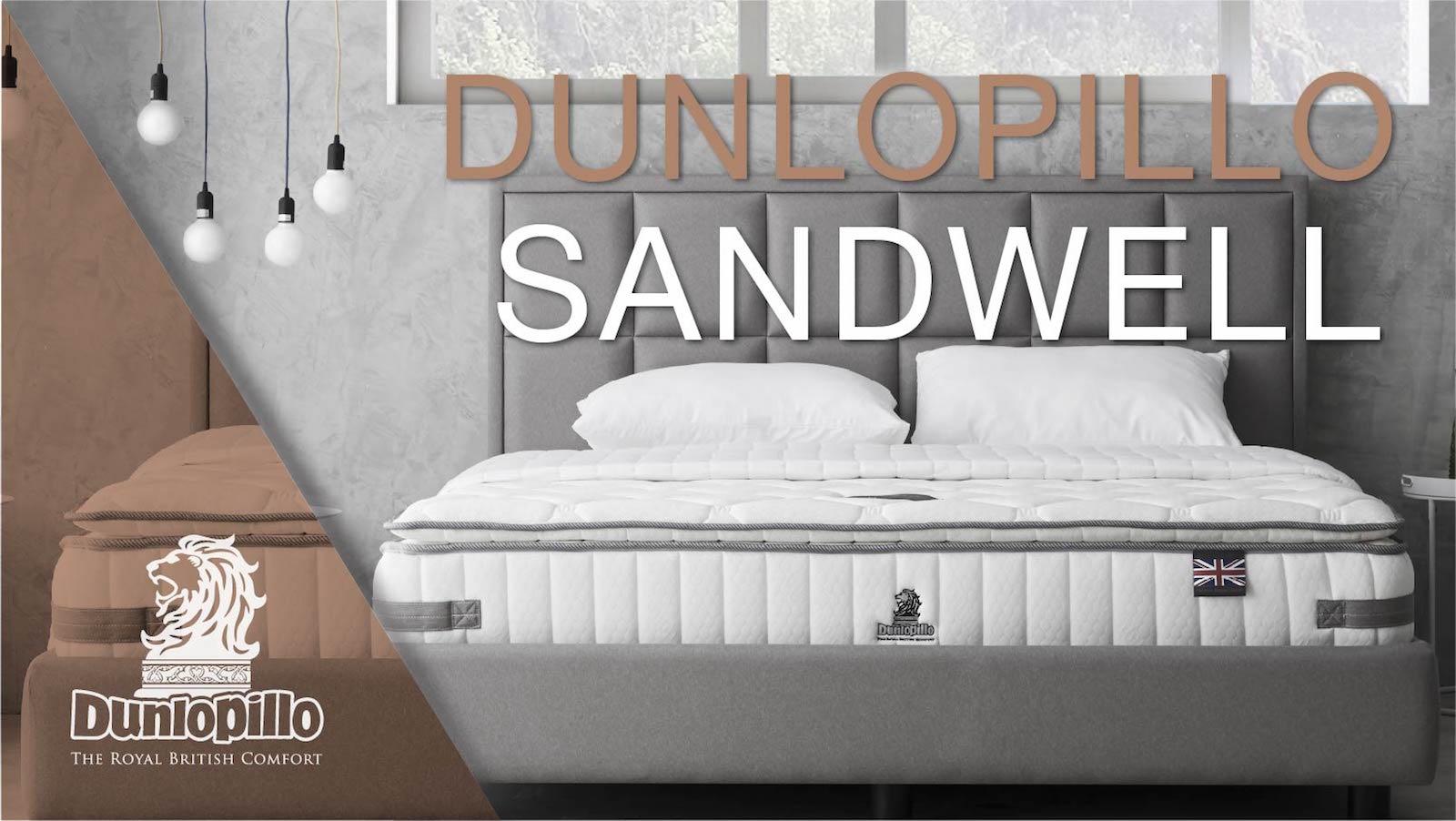ที่นอน Dunlopillo รุ่น Sandwell
