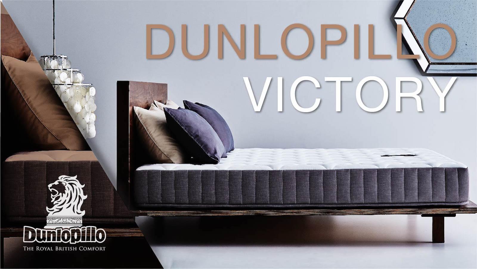 ที่นอน Dunlopillo รุ่น Victory