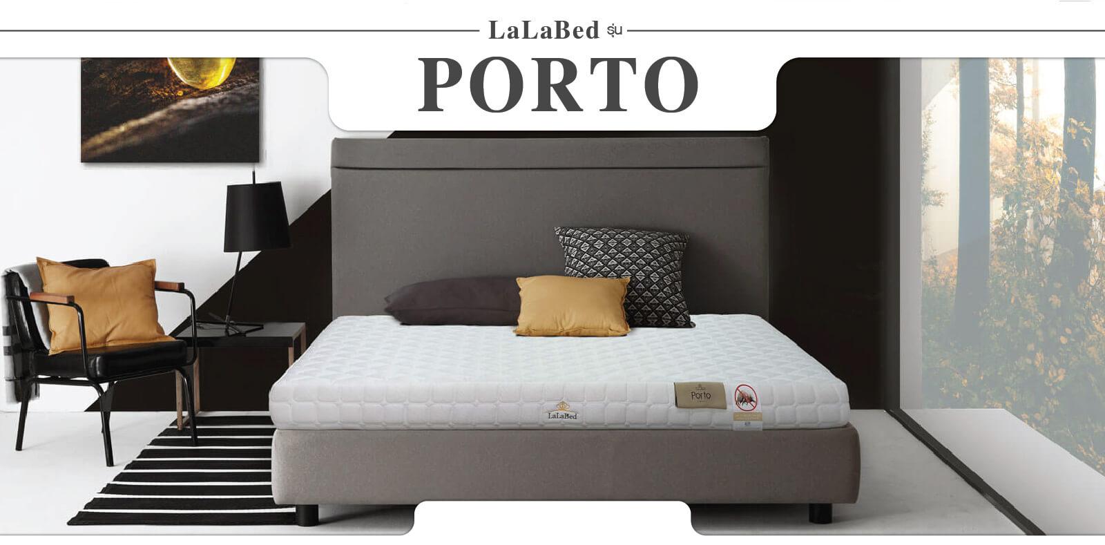ที่นอน Lalabed รุ่น Porto