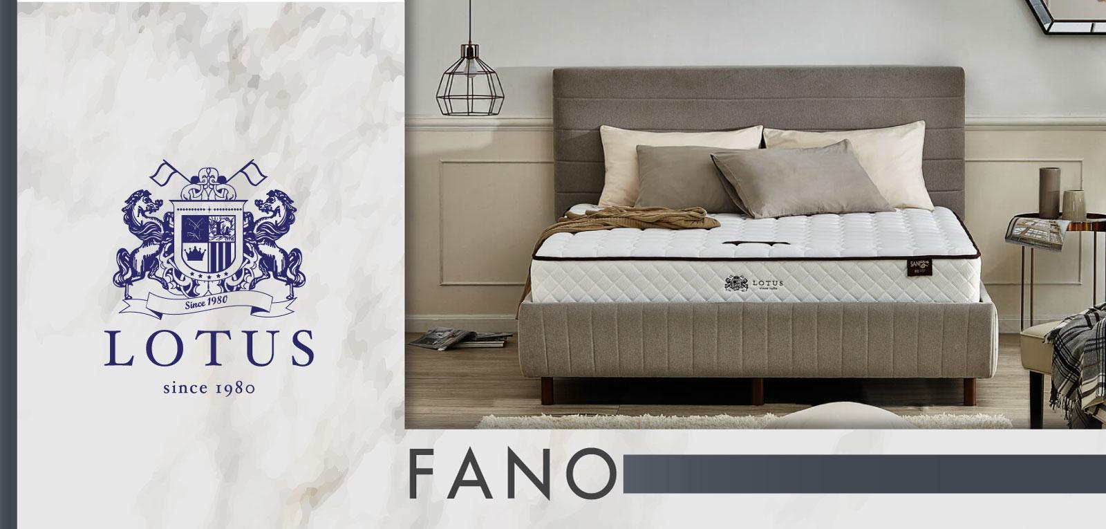 ที่นอน Lotus รุ่น Fano