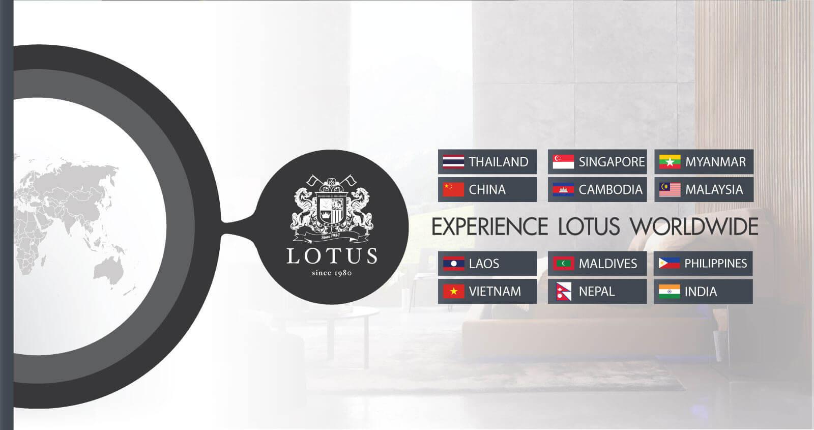 ที่นอน Lotus รุ่น Lawrence Supreme