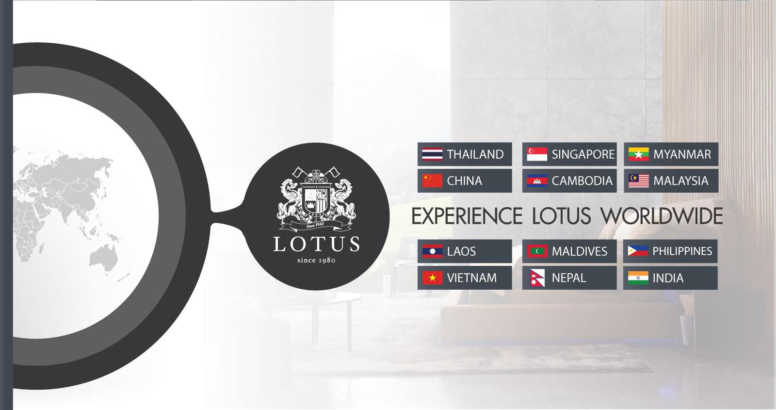 ที่นอน Lotus รุ่น Royal California