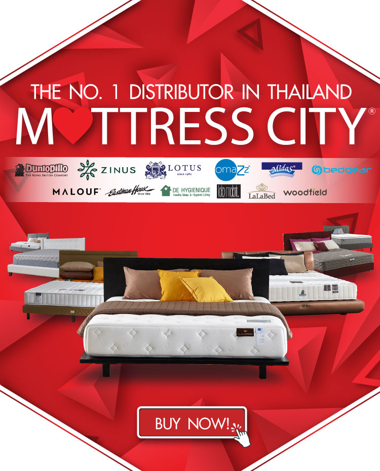 New Promotion - Mattress City