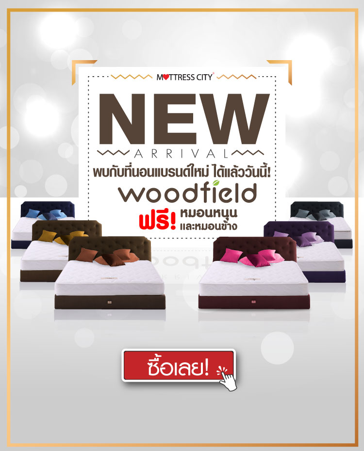 Woodfield New Promotion - Mattress City